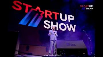 4 апреля в Цифровом Деловом Пространстве на Покровке, при поддержке ГБУ «Малый бизнес Москвы» состоится очередное StartUp Show – мероприятие, которое собирает в одном месте предпринимателей, инвесторов, экспертов и представителей деловых СМИ